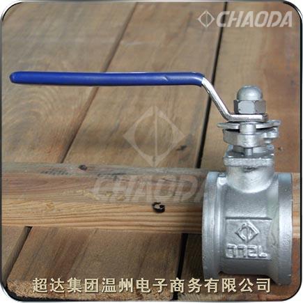 铸钢对夹连接球阀